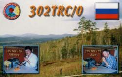 Russie blanche.jpg